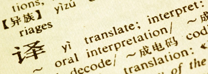 translation (2)