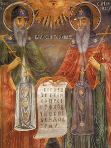 Saint Cyril and Methodius